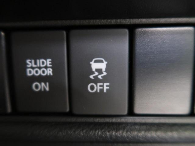 G SDナビ バックカメラ 電動スライドドア 禁煙車 スマートキー コーナーセンサー シートヒーター ETC 横滑り防止装置(11枚目)