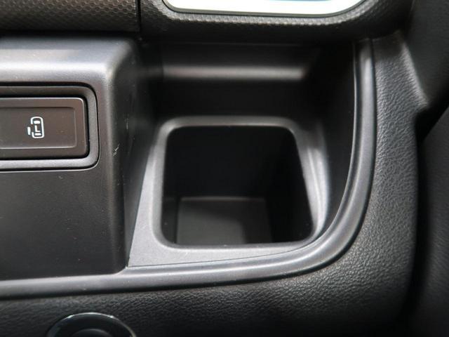 G SDナビ バックカメラ 電動スライドドア 禁煙車 スマートキー コーナーセンサー シートヒーター ETC 横滑り防止装置(32枚目)