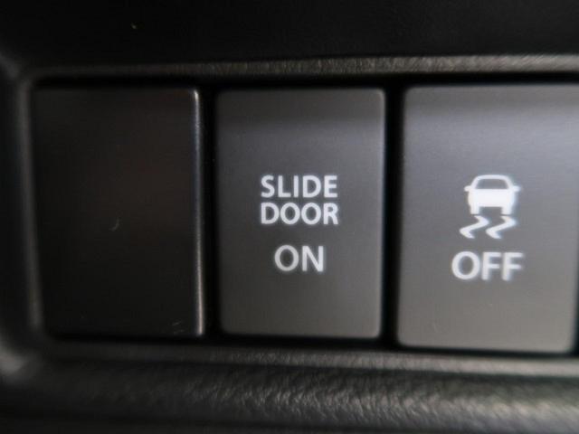 G SDナビ バックカメラ 電動スライドドア 禁煙車 スマートキー コーナーセンサー シートヒーター ETC 横滑り防止装置(33枚目)