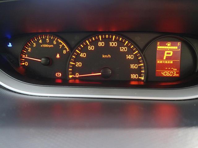 G SDナビ バックカメラ 電動スライドドア 禁煙車 スマートキー コーナーセンサー シートヒーター ETC 横滑り防止装置(37枚目)