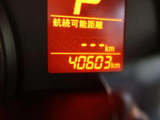 G SDナビ バックカメラ 電動スライドドア 禁煙車 スマートキー コーナーセンサー シートヒーター ETC 横滑り防止装置(38枚目)