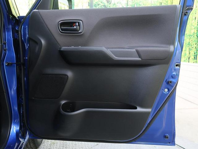 G SDナビ バックカメラ 電動スライドドア 禁煙車 スマートキー コーナーセンサー シートヒーター ETC 横滑り防止装置(50枚目)