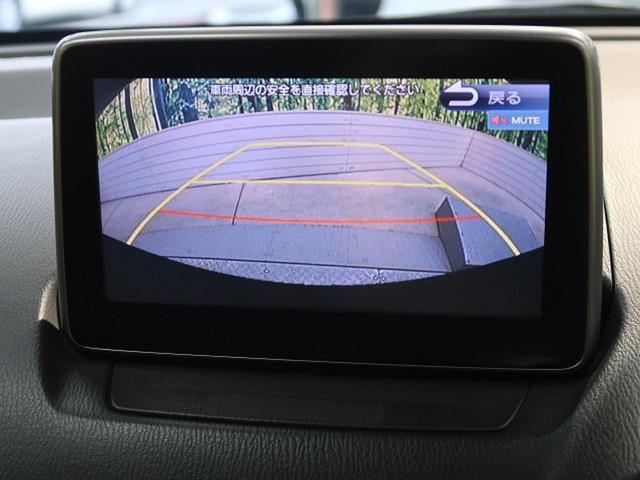 13S 純正コネクトナビ 衝突軽減システム 禁煙車 バックカメラ 横滑り防止機能 アイドリングストップ スマートキー 電動格納ミラー シートリフター ヘッドライトレベライザー(4枚目)