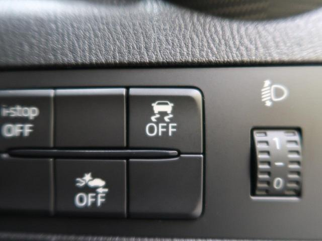 13S 純正コネクトナビ 衝突軽減システム 禁煙車 バックカメラ 横滑り防止機能 アイドリングストップ スマートキー 電動格納ミラー シートリフター ヘッドライトレベライザー(35枚目)