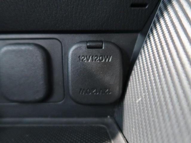 13S 純正コネクトナビ 衝突軽減システム 禁煙車 バックカメラ 横滑り防止機能 アイドリングストップ スマートキー 電動格納ミラー シートリフター ヘッドライトレベライザー(40枚目)