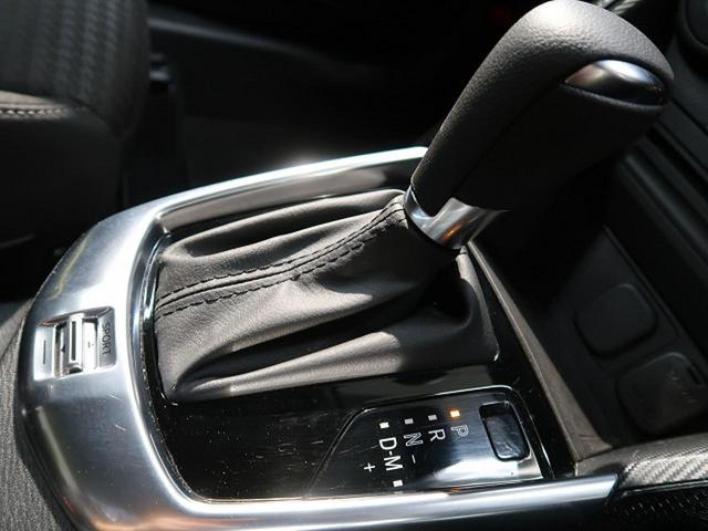 13S 純正コネクトナビ 衝突軽減システム 禁煙車 バックカメラ 横滑り防止機能 アイドリングストップ スマートキー 電動格納ミラー シートリフター ヘッドライトレベライザー(41枚目)