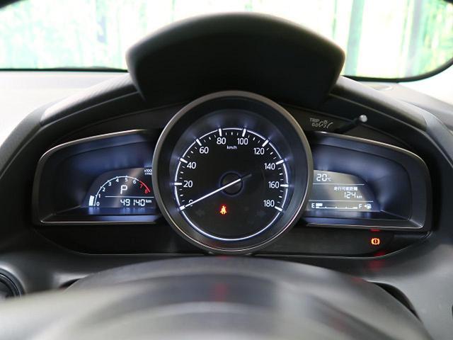 13S 純正コネクトナビ 衝突軽減システム 禁煙車 バックカメラ 横滑り防止機能 アイドリングストップ スマートキー 電動格納ミラー シートリフター ヘッドライトレベライザー(43枚目)