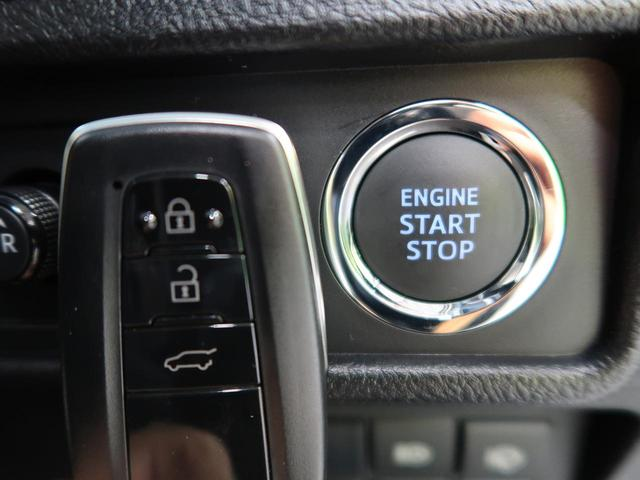 TX モデリスタエアロ 禁煙車 セーフティーセンス 純正9型ナビ サンルーフ フルセグ コーナーセンサー LEDヘッド ドライブレコーダー  純正17AW 寒冷地仕様 レーダクルーズコントロール ETC(10枚目)
