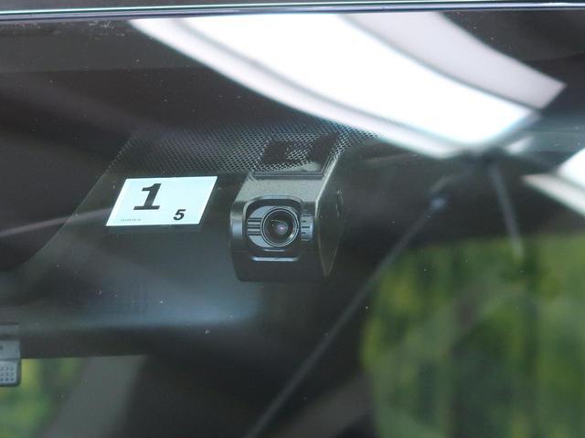 TX モデリスタエアロ 禁煙車 セーフティーセンス 純正9型ナビ サンルーフ フルセグ コーナーセンサー LEDヘッド ドライブレコーダー  純正17AW 寒冷地仕様 レーダクルーズコントロール ETC(33枚目)