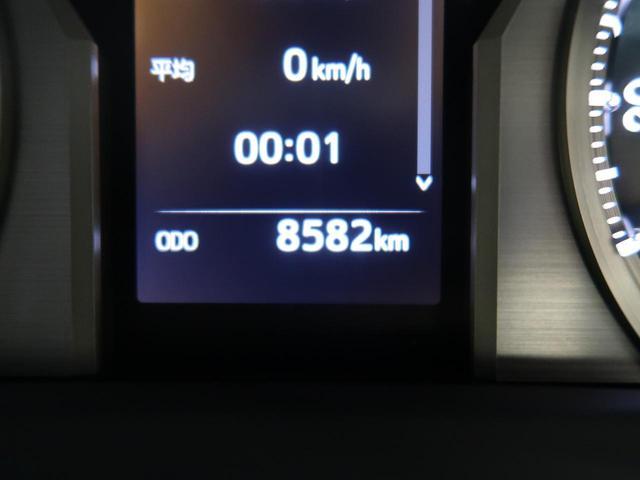 TX モデリスタエアロ 禁煙車 セーフティーセンス 純正9型ナビ サンルーフ フルセグ コーナーセンサー LEDヘッド ドライブレコーダー  純正17AW 寒冷地仕様 レーダクルーズコントロール ETC(43枚目)