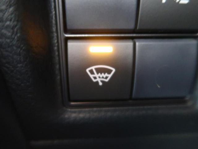 TX モデリスタエアロ 禁煙車 セーフティーセンス 純正9型ナビ サンルーフ フルセグ コーナーセンサー LEDヘッド ドライブレコーダー  純正17AW 寒冷地仕様 レーダクルーズコントロール ETC(45枚目)