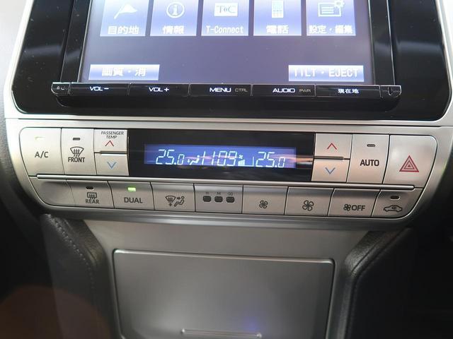 TX モデリスタエアロ 禁煙車 セーフティーセンス 純正9型ナビ サンルーフ フルセグ コーナーセンサー LEDヘッド ドライブレコーダー  純正17AW 寒冷地仕様 レーダクルーズコントロール ETC(46枚目)