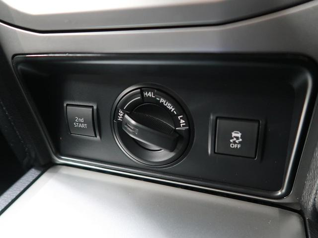 TX モデリスタエアロ 禁煙車 セーフティーセンス 純正9型ナビ サンルーフ フルセグ コーナーセンサー LEDヘッド ドライブレコーダー  純正17AW 寒冷地仕様 レーダクルーズコントロール ETC(47枚目)