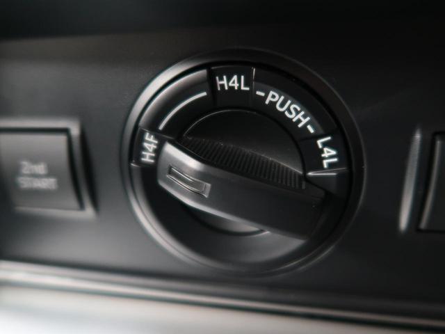 TX モデリスタエアロ 禁煙車 セーフティーセンス 純正9型ナビ サンルーフ フルセグ コーナーセンサー LEDヘッド ドライブレコーダー  純正17AW 寒冷地仕様 レーダクルーズコントロール ETC(49枚目)