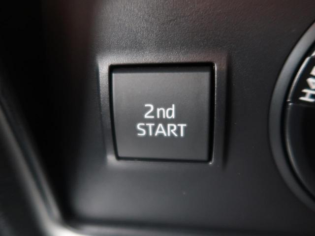 TX モデリスタエアロ 禁煙車 セーフティーセンス 純正9型ナビ サンルーフ フルセグ コーナーセンサー LEDヘッド ドライブレコーダー  純正17AW 寒冷地仕様 レーダクルーズコントロール ETC(50枚目)