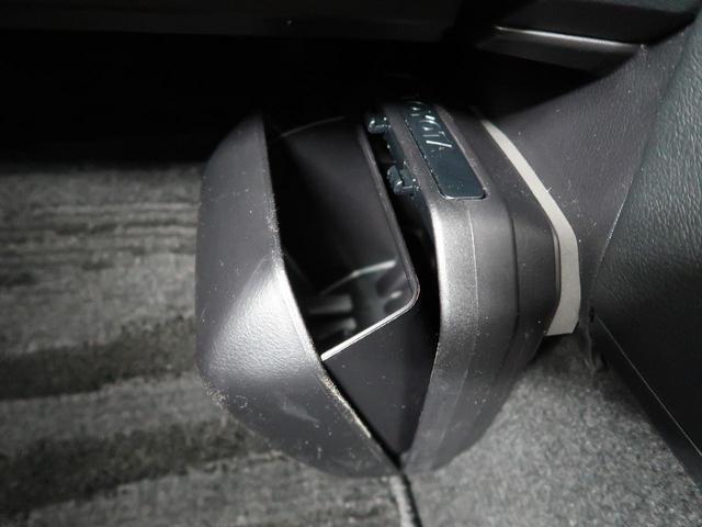 TX モデリスタエアロ 禁煙車 セーフティーセンス 純正9型ナビ サンルーフ フルセグ コーナーセンサー LEDヘッド ドライブレコーダー  純正17AW 寒冷地仕様 レーダクルーズコントロール ETC(51枚目)