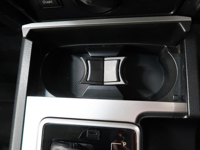 TX モデリスタエアロ 禁煙車 セーフティーセンス 純正9型ナビ サンルーフ フルセグ コーナーセンサー LEDヘッド ドライブレコーダー  純正17AW 寒冷地仕様 レーダクルーズコントロール ETC(55枚目)