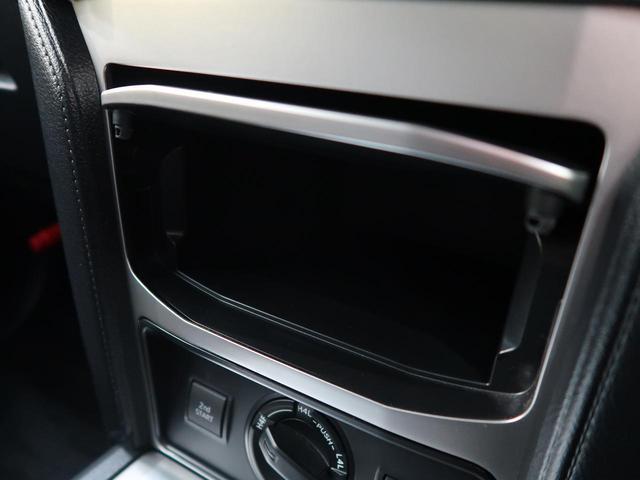 TX モデリスタエアロ 禁煙車 セーフティーセンス 純正9型ナビ サンルーフ フルセグ コーナーセンサー LEDヘッド ドライブレコーダー  純正17AW 寒冷地仕様 レーダクルーズコントロール ETC(56枚目)