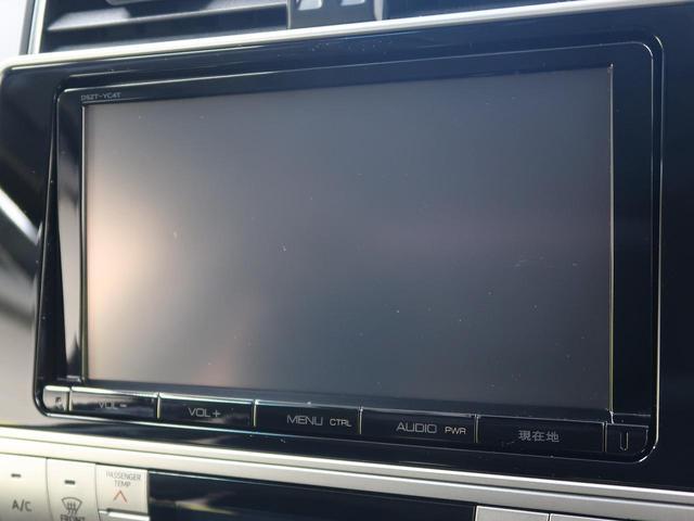 TX モデリスタエアロ 禁煙車 セーフティーセンス 純正9型ナビ サンルーフ フルセグ コーナーセンサー LEDヘッド ドライブレコーダー  純正17AW 寒冷地仕様 レーダクルーズコントロール ETC(57枚目)