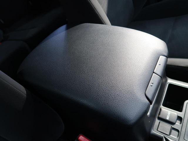 TX モデリスタエアロ 禁煙車 セーフティーセンス 純正9型ナビ サンルーフ フルセグ コーナーセンサー LEDヘッド ドライブレコーダー  純正17AW 寒冷地仕様 レーダクルーズコントロール ETC(60枚目)