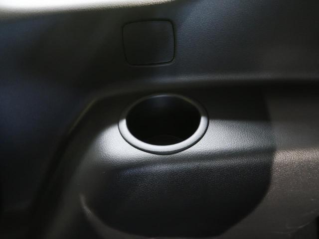 TX モデリスタエアロ 禁煙車 セーフティーセンス 純正9型ナビ サンルーフ フルセグ コーナーセンサー LEDヘッド ドライブレコーダー  純正17AW 寒冷地仕様 レーダクルーズコントロール ETC(63枚目)