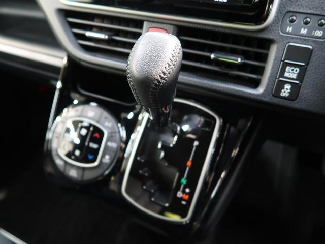 Si 7人 純正9型ナビ セーフティセンス 純正12型後席モニター 禁煙車 両側電動 クルーズコントロール LEDヘッド&LEDフォグ スマートキー バックモニター ビルトインETC オートハイビーム(42枚目)