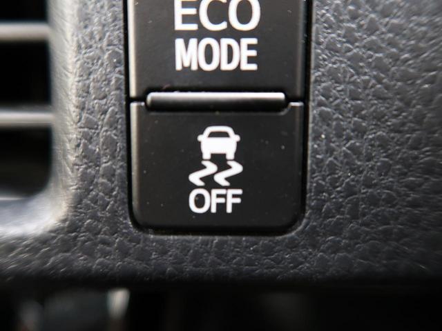 Si 7人 純正9型ナビ セーフティセンス 純正12型後席モニター 禁煙車 両側電動 クルーズコントロール LEDヘッド&LEDフォグ スマートキー バックモニター ビルトインETC オートハイビーム(44枚目)