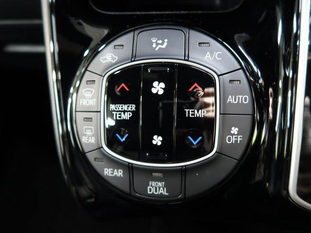 Si 7人 純正9型ナビ セーフティセンス 純正12型後席モニター 禁煙車 両側電動 クルーズコントロール LEDヘッド&LEDフォグ スマートキー バックモニター ビルトインETC オートハイビーム(45枚目)