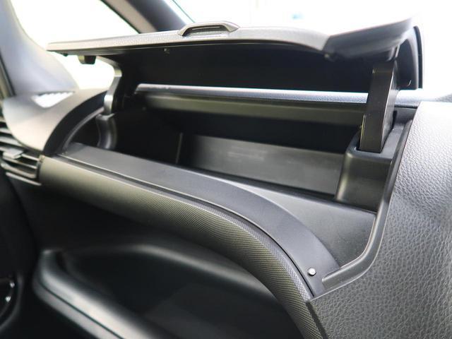 Si 7人 純正9型ナビ セーフティセンス 純正12型後席モニター 禁煙車 両側電動 クルーズコントロール LEDヘッド&LEDフォグ スマートキー バックモニター ビルトインETC オートハイビーム(49枚目)