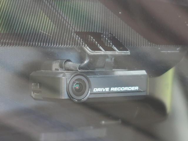 20Xi 純正9型ナビ エマージェンシーブレーキ プロパイロット 禁煙車 全方位モニター 電動リアゲート LEDヘッド&フォグ スマートキー 全席シートヒーター 純正18AW ETC オートマチックハイビーム(9枚目)