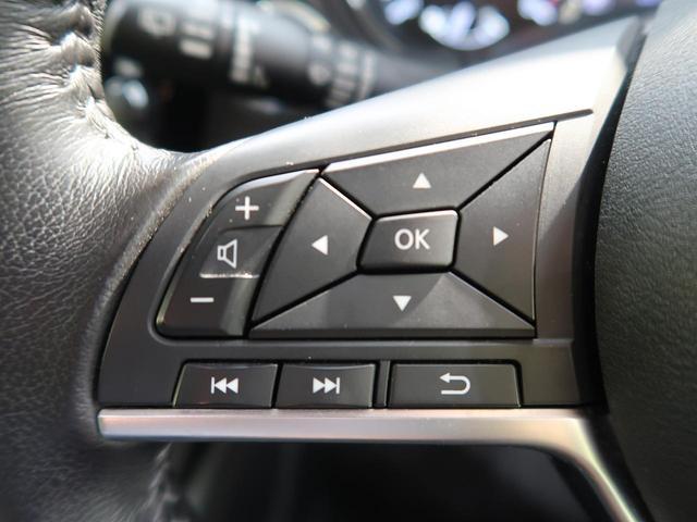 20Xi 純正9型ナビ エマージェンシーブレーキ プロパイロット 禁煙車 全方位モニター 電動リアゲート LEDヘッド&フォグ スマートキー 全席シートヒーター 純正18AW ETC オートマチックハイビーム(22枚目)