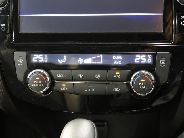20Xi 純正9型ナビ エマージェンシーブレーキ プロパイロット 禁煙車 全方位モニター 電動リアゲート LEDヘッド&フォグ スマートキー 全席シートヒーター 純正18AW ETC オートマチックハイビーム(26枚目)