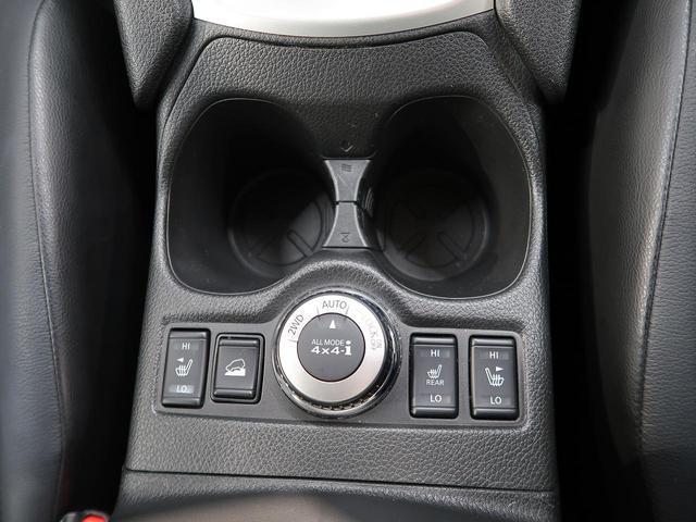 20Xi 純正9型ナビ エマージェンシーブレーキ プロパイロット 禁煙車 全方位モニター 電動リアゲート LEDヘッド&フォグ スマートキー 全席シートヒーター 純正18AW ETC オートマチックハイビーム(29枚目)
