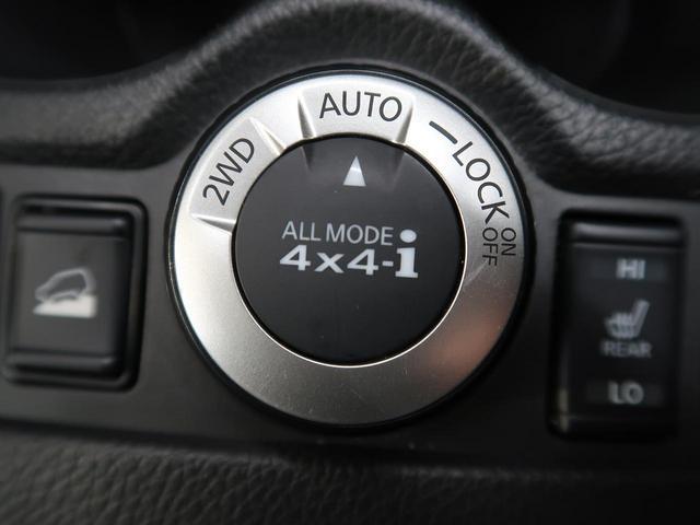 20Xi 純正9型ナビ エマージェンシーブレーキ プロパイロット 禁煙車 全方位モニター 電動リアゲート LEDヘッド&フォグ スマートキー 全席シートヒーター 純正18AW ETC オートマチックハイビーム(30枚目)