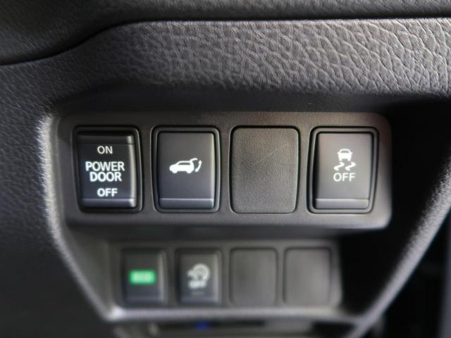 20Xi 純正9型ナビ エマージェンシーブレーキ プロパイロット 禁煙車 全方位モニター 電動リアゲート LEDヘッド&フォグ スマートキー 全席シートヒーター 純正18AW ETC オートマチックハイビーム(32枚目)