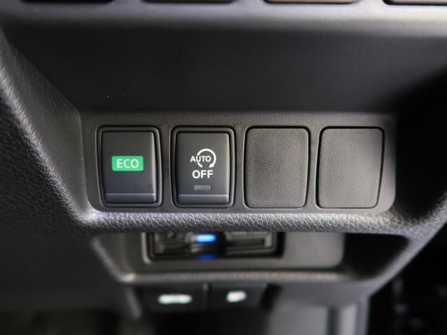 20Xi 純正9型ナビ エマージェンシーブレーキ プロパイロット 禁煙車 全方位モニター 電動リアゲート LEDヘッド&フォグ スマートキー 全席シートヒーター 純正18AW ETC オートマチックハイビーム(33枚目)
