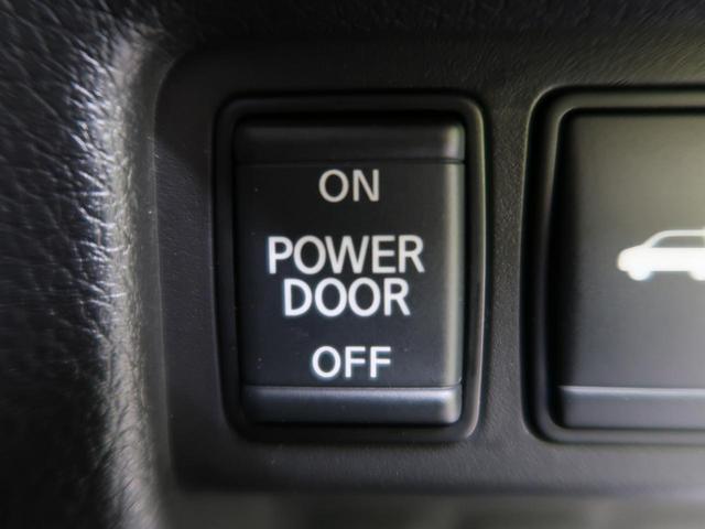 20Xi 純正9型ナビ エマージェンシーブレーキ プロパイロット 禁煙車 全方位モニター 電動リアゲート LEDヘッド&フォグ スマートキー 全席シートヒーター 純正18AW ETC オートマチックハイビーム(36枚目)