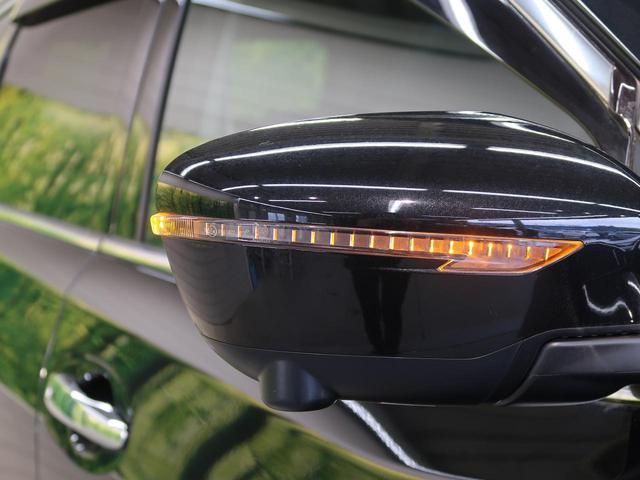 20Xi 純正9型ナビ エマージェンシーブレーキ プロパイロット 禁煙車 全方位モニター 電動リアゲート LEDヘッド&フォグ スマートキー 全席シートヒーター 純正18AW ETC オートマチックハイビーム(60枚目)
