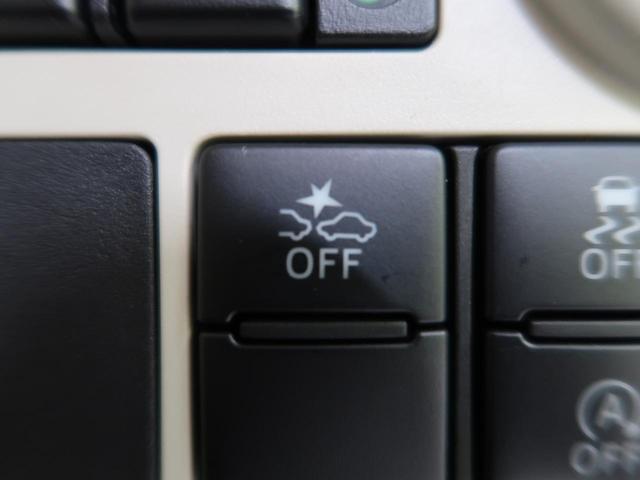 Gメイクアップ SAII スマートアシストII 禁煙車 純正SDナビ バックモニター 両側電動スライド LEDヘッド LEDフォグ 社外14AW フルセグ スマートキー イージークローザー アイドリングストップ 車線逸脱警報(3枚目)