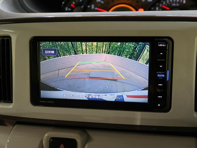 Gメイクアップ SAII スマートアシストII 禁煙車 純正SDナビ バックモニター 両側電動スライド LEDヘッド LEDフォグ 社外14AW フルセグ スマートキー イージークローザー アイドリングストップ 車線逸脱警報(5枚目)