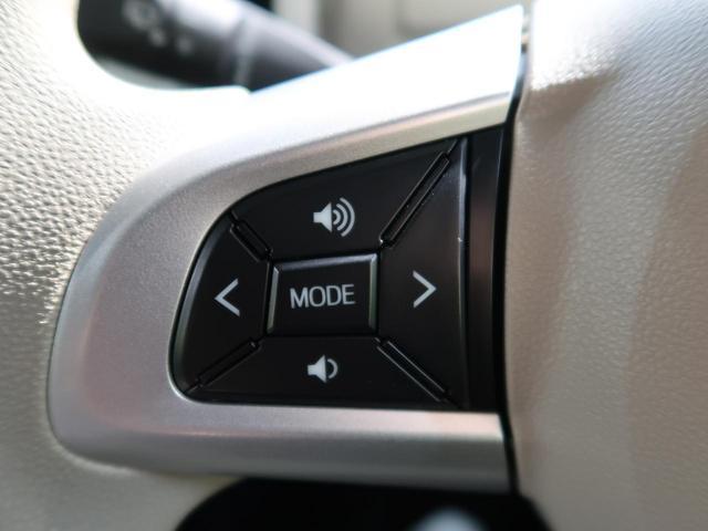 Gメイクアップ SAII スマートアシストII 禁煙車 純正SDナビ バックモニター 両側電動スライド LEDヘッド LEDフォグ 社外14AW フルセグ スマートキー イージークローザー アイドリングストップ 車線逸脱警報(22枚目)
