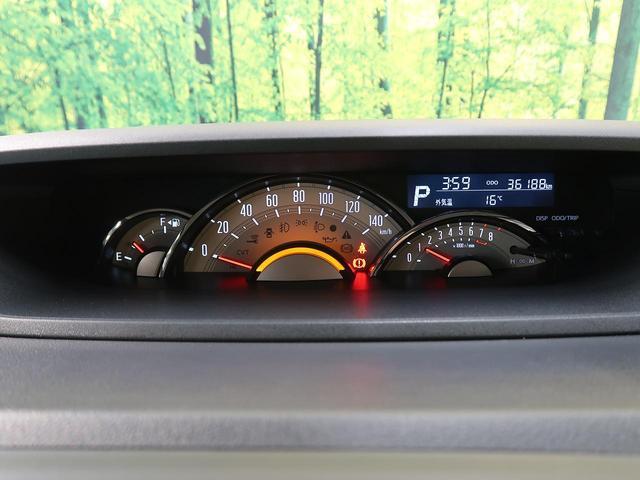 Gメイクアップ SAII スマートアシストII 禁煙車 純正SDナビ バックモニター 両側電動スライド LEDヘッド LEDフォグ 社外14AW フルセグ スマートキー イージークローザー アイドリングストップ 車線逸脱警報(25枚目)