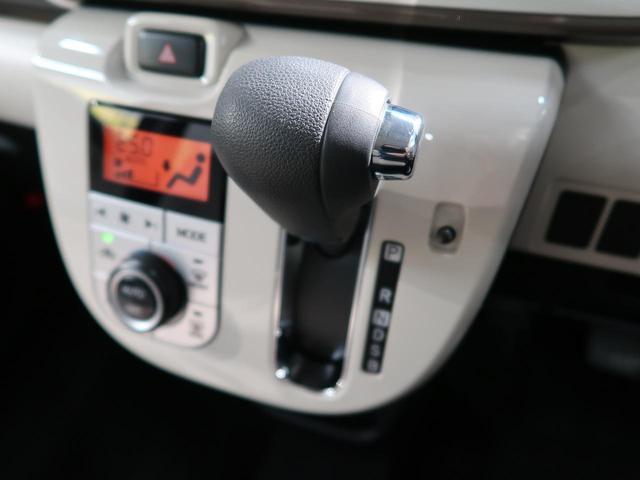 Gメイクアップ SAII スマートアシストII 禁煙車 純正SDナビ バックモニター 両側電動スライド LEDヘッド LEDフォグ 社外14AW フルセグ スマートキー イージークローザー アイドリングストップ 車線逸脱警報(26枚目)