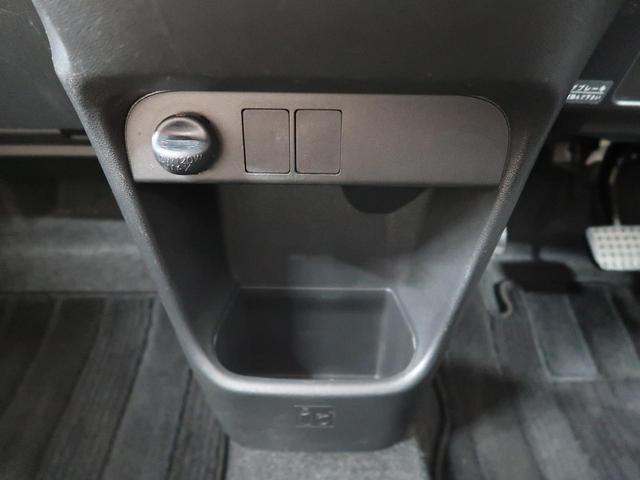 Gメイクアップ SAII スマートアシストII 禁煙車 純正SDナビ バックモニター 両側電動スライド LEDヘッド LEDフォグ 社外14AW フルセグ スマートキー イージークローザー アイドリングストップ 車線逸脱警報(28枚目)