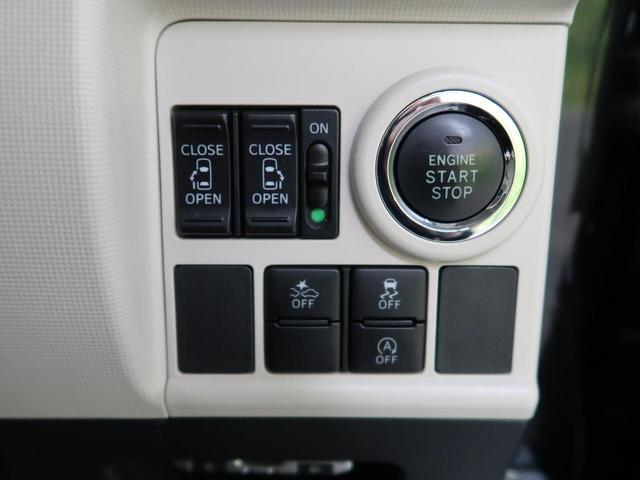 Gメイクアップ SAII スマートアシストII 禁煙車 純正SDナビ バックモニター 両側電動スライド LEDヘッド LEDフォグ 社外14AW フルセグ スマートキー イージークローザー アイドリングストップ 車線逸脱警報(29枚目)