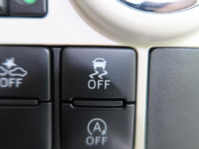 Gメイクアップ SAII スマートアシストII 禁煙車 純正SDナビ バックモニター 両側電動スライド LEDヘッド LEDフォグ 社外14AW フルセグ スマートキー イージークローザー アイドリングストップ 車線逸脱警報(30枚目)