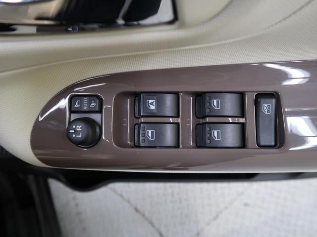 Gメイクアップ SAII スマートアシストII 禁煙車 純正SDナビ バックモニター 両側電動スライド LEDヘッド LEDフォグ 社外14AW フルセグ スマートキー イージークローザー アイドリングストップ 車線逸脱警報(32枚目)