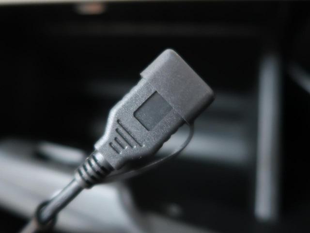 Gメイクアップ SAII スマートアシストII 禁煙車 純正SDナビ バックモニター 両側電動スライド LEDヘッド LEDフォグ 社外14AW フルセグ スマートキー イージークローザー アイドリングストップ 車線逸脱警報(34枚目)