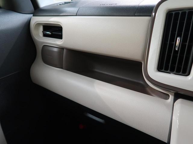 Gメイクアップ SAII スマートアシストII 禁煙車 純正SDナビ バックモニター 両側電動スライド LEDヘッド LEDフォグ 社外14AW フルセグ スマートキー イージークローザー アイドリングストップ 車線逸脱警報(35枚目)