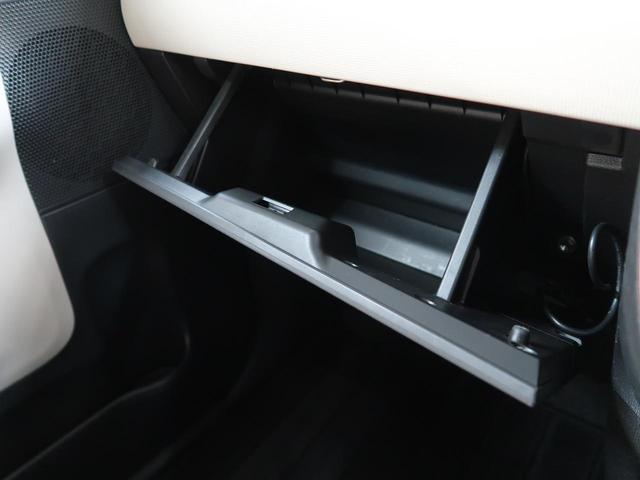 Gメイクアップ SAII スマートアシストII 禁煙車 純正SDナビ バックモニター 両側電動スライド LEDヘッド LEDフォグ 社外14AW フルセグ スマートキー イージークローザー アイドリングストップ 車線逸脱警報(37枚目)